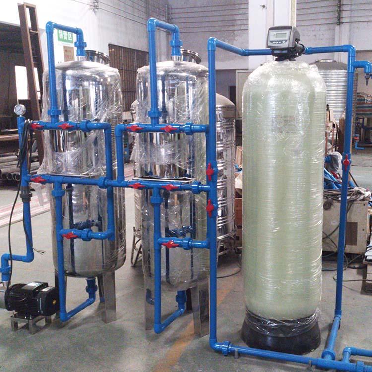 RO water softener