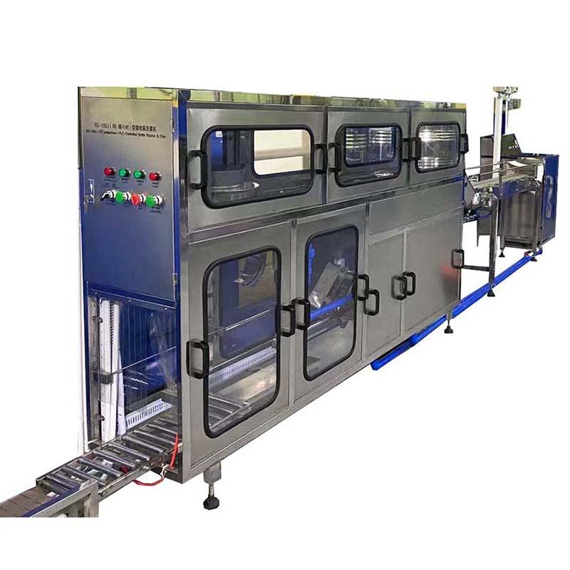 5gallon water machine