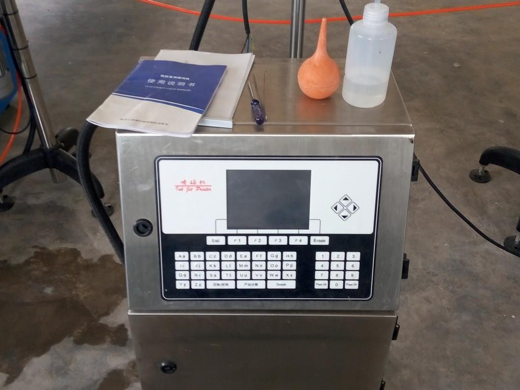 Zimbabwe-Inkjet Printer1
