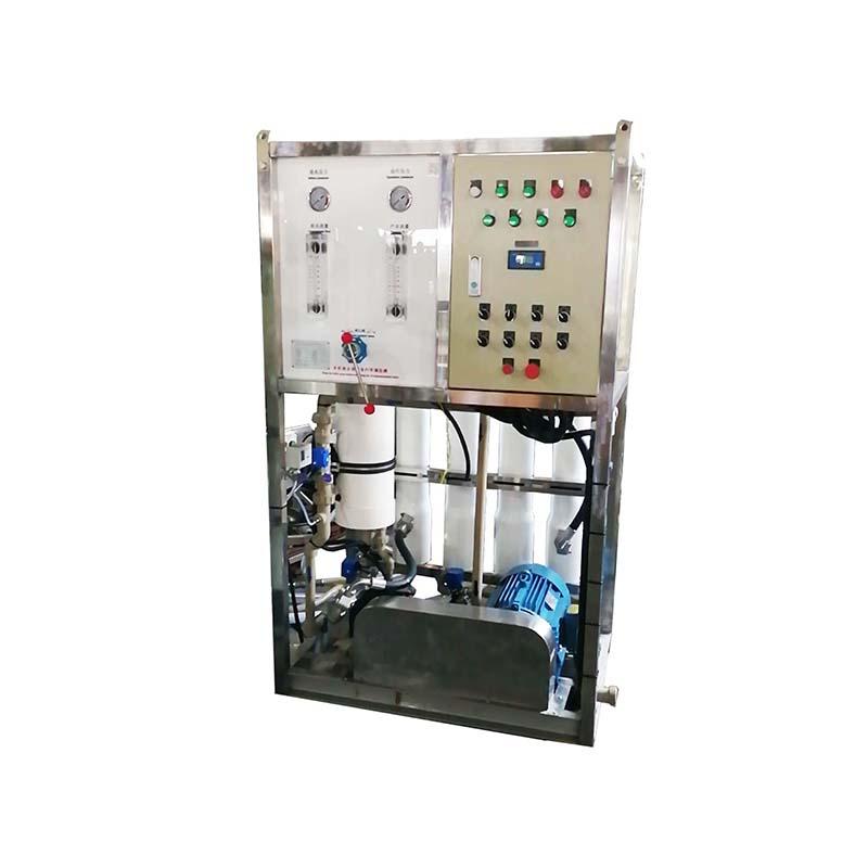 Salt water treatment system