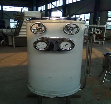 Ultra High Temperature Sterilizer