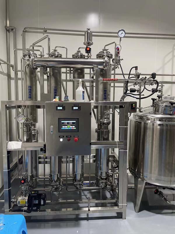 Ultra-purification treatment